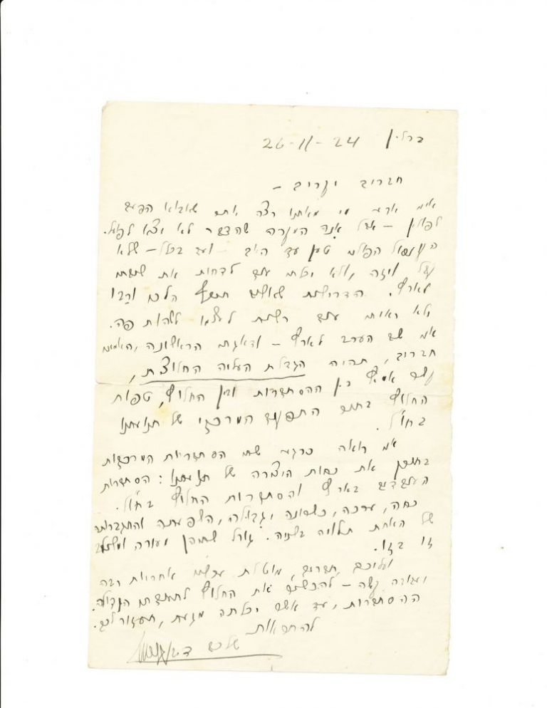 Autograph Letter Signed, in Hebrew, 8vo, Berlin, Nov. 26, 1924. DAVID BEN GURION.