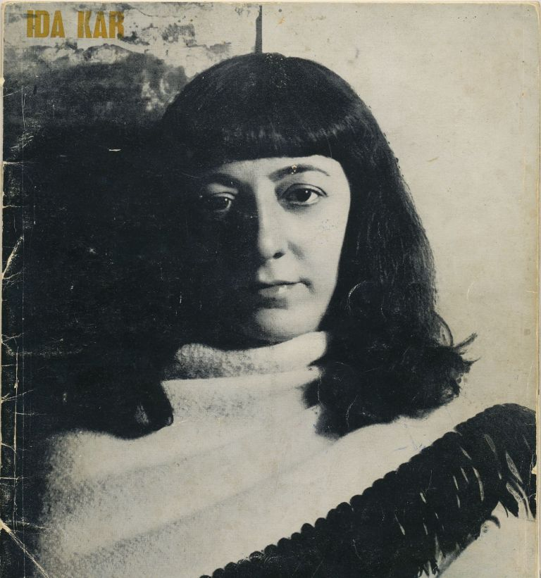 """Ida Kar Exhibition Catalog Signed and Inscribed. """"An Exhibition of portraits of artists and writers in Great Britain, France and the Soviet Union; and other photographs held at the Whitechapel Art Gallery, London March-April 1960."""" IDA KAR."""