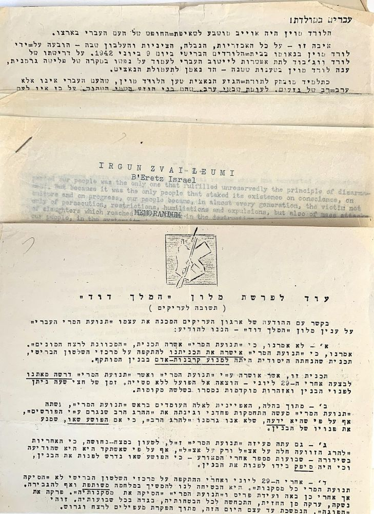 Archive of Seven Rare Broadsides produced by the Jewish Underground in the 1930's and 1940's opposing British rule of Palestine. IRGUN BROADSIDES.