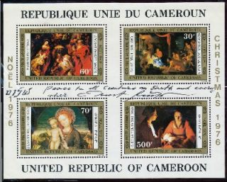 Three items: Signed block of 4 postage stamps of the Republic of Cameroon, Christmas...