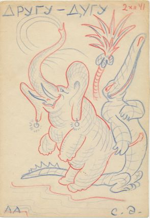 Original Drawing Signed with initials, with dedication in Cyrillic, rendered in colored pencil, 8vo, n,p., Nov.. 2, 1941.