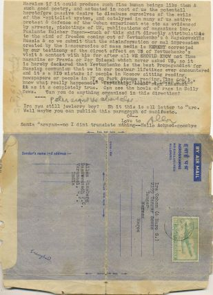 """Ginsberg tries to get help for Russian poet Yevgeny Yevtushenko in this letter to fellow Beat poet Ira Cohen. and proclaims, """"I am not a Marxist"""" in his typed letter to friend and fellow Beat poet . Typed Letter Signed, 2pp on an aerogramme, Varanasi, India, April 29, 1963."""
