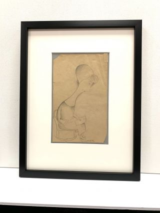 "Stylized pencil sketch of artist Peggy Bacon, with sketch book, signed, ""Covarrubias,"" on lower..."