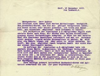 Early Important Typed Letter Signed, in German, oblong 8vo, Geneva, Dec. 16, 1903. CHAIM WEIZMANN.